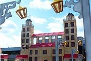 Friburgo Municipal