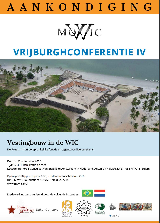 VB-2019-1